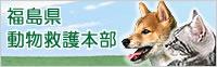 fukushima_banner.jpg
