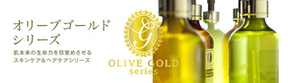 h1_products_olivegold.jpg